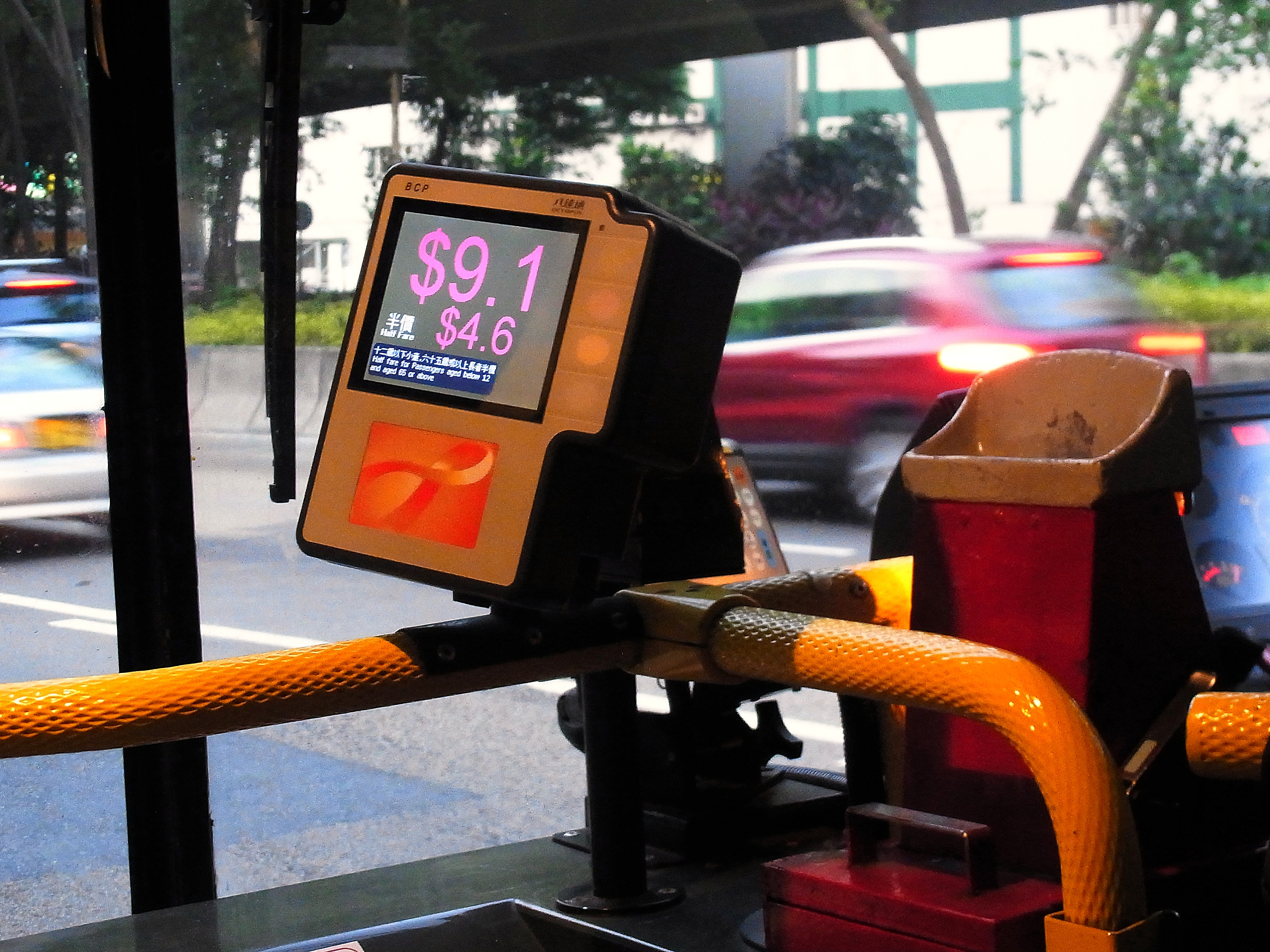 parking control system